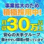 プリンセスセレクション南大阪