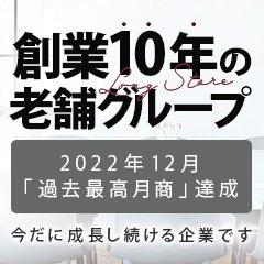 diary~人妻の軌跡~長野...
