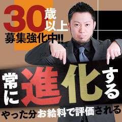 Hills Kumamoto...