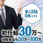 京都BOOKMARK(ブック...