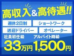 ◆LINE【nonchi1203】<br />◆電話:090-7589-8861<br />◆メール sukkiri0201@gmail.com