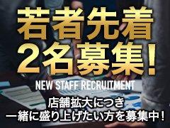 まずは面接致します。お気軽にご連絡下さい。<br /><br />TEL:090-4298-7010<br /><br />Mail:ryomakun626@gmail.com