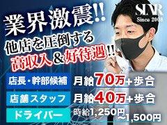 日本全国約46店舗の大型グループです♪