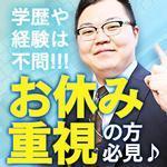 川崎No1ソープ CECIL...
