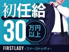 平均月収45万円<br />
