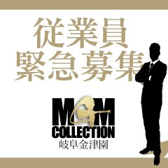 MGM COLLECTION