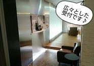 九州最大大手グループ店なので安心です!