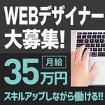 源氏物語 松本店