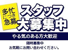 奥様の癒し「日本人専門店」<br />