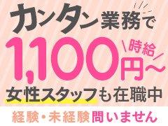 未経験でも努力次第で幹部候補にも!!!<br />WEBデザイナー募集中!!!<br />※地方展開も要検討のため 急募!!