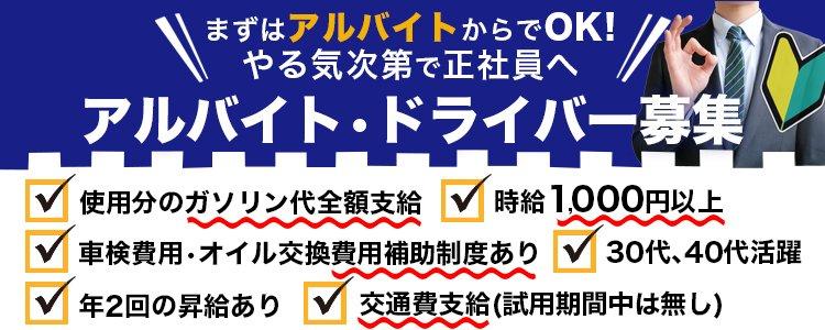 札幌 まちかど 物語