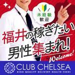 CLUB  CHELSEA(...