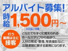 京都グループのお姉さん系TOPのお姉京都です!男子スタッフ大募集中です!未経験でも問題ありませんので、ドシドシご応募ください!