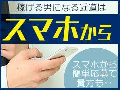 LINE 【taichi0007】