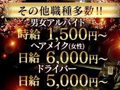 業界で珍しいピアノの生演奏の聴けるお店です。