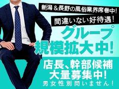 ■現在内勤スタッフ・ドライバー緊急募集!!