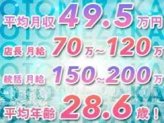 全力!!乙女坂46<br />