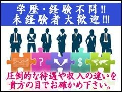 4月11日グランドオープン!<br />オープニングスタッフ大募集!!<br />学歴・経験不問 未経験者大歓迎です。<br />お気軽にお問い合わせ下さい!<br />TEL:077-578-7744<br />MAIL:entry@ogoto-soap-ms.com<br />LINE ID:ogotoms1