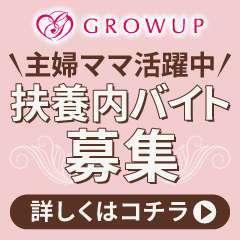 コマダム倶楽部 谷9店