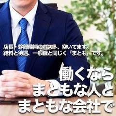 & Essence(アンドエ...