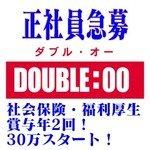 DOUBLE:00