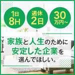 コマダム倶楽部十三店