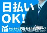 1日5000円まで可能
