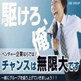 大阪風俗の神様 日本橋本店