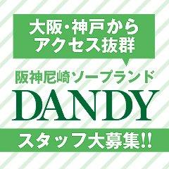 ダンディ,