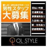 OL STYLE
