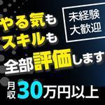 DIE-SEL