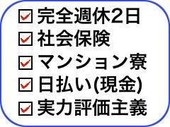 ※事業拡大中につき、空きポスト多数あります!<br /><br />■WEB職種「WEBデザイナー」大募集中■<br />新店続々OPENにつき4名採用予定です!!<br />★月給30~40万円スタート★<br />※経験者も未経験者も大歓迎!!WEB制作に興味があればOKです!<br />※勤務地:東京・新橋/汐留<br /><br />詳しい情報は公式求人サイト「幹部ナビ」にてぜひご覧ください。<br />https://www.cin-gr.jp/category_recruit/senior_web.html<br />