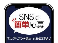 TEL: 0120-844-443 (通話無料)<br />MAIL: spark-group@docomo.ne.jp<br />LINE ID: sparkgroup<br /><br />お問い合わせは24時間受付中です。<br />まずはお話からも歓迎しておりますので、<br />お気軽にご連絡下さいませ。