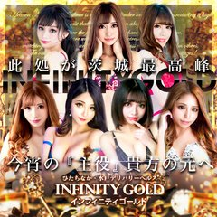 INFINITY GOLD
