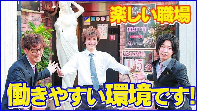 徳島の超人気店で働くスタッフの全貌に迫る!