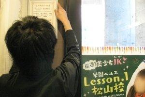 初任給2万円UP!必ず取れる有給!男子寮無料!